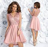 Великолепное платье с пышной юбкой габардин + сетка верх гипюр + подкладка + сетка Размер 42, 44, 46, фото 2