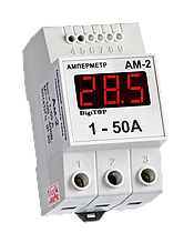 Амперметр АМ-2 (с трансформатором) до 63А