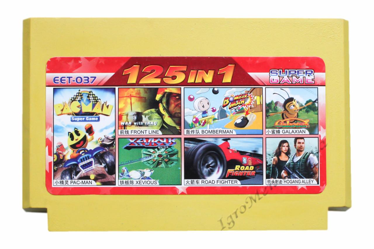 Картридж денди 125 в 1 Bomberman, Pac Man, Road Fighter