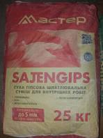 Шпаклівка Satengips 25кг