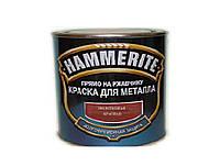 """Эмаль синтетическая HAMMERITE """"МОЛОТКОВАЯ"""" антикоррозионная, красная, 2,5л"""