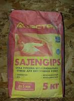 Шпаклівка Satengips 5кг