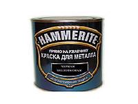 """Эмаль синтетическая HAMMERITE """"МОЛОТКОВАЯ"""" антикоррозионная, черная, 2,5л"""