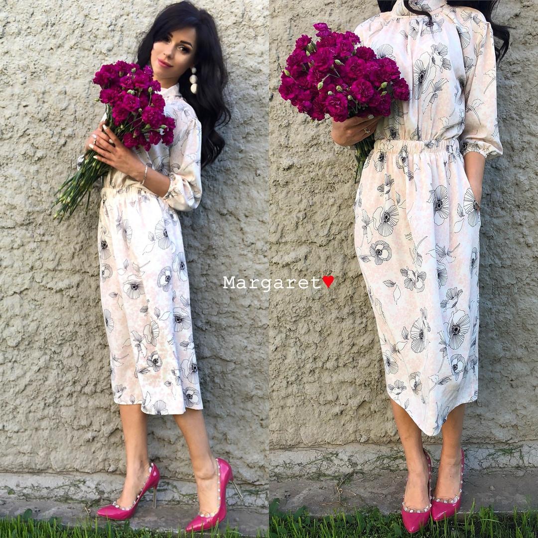 Летнее легкое платье в ринт с карманами и резинкой на талии 9032474
