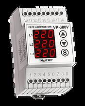 Реле VP-380V Din защита от перепада. 3 фазы. До 6А