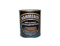 """Эмаль синтетическая HAMMERITE """"МОЛОТКОВАЯ"""" антикоррозионная, коричневая, 0,75л"""