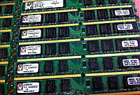 Качественная память для всех ПК DDR2 2GB PC2 6400; 800 MHZ; Kingston и другие! Intel + AMD!