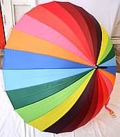 Семейный большой зонт трость разноцветный