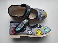 Туфли домашние детские трикотаж Липучка  Литма