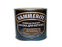 """Эмаль синтетическая HAMMERITE """"МОЛОТКОВАЯ"""" антикоррозионная, коричневая, 2,5л"""