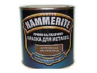 """Эмаль синтетическая HAMMERITE """"МОЛОТКОВАЯ"""" антикоррозионная, коричневая, 5л"""