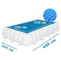 Теплосберегающее покрытие (солярная пленка) для бассейна Intex 29029, 476 х 234 см (для бассейнов 488 х 244 см)