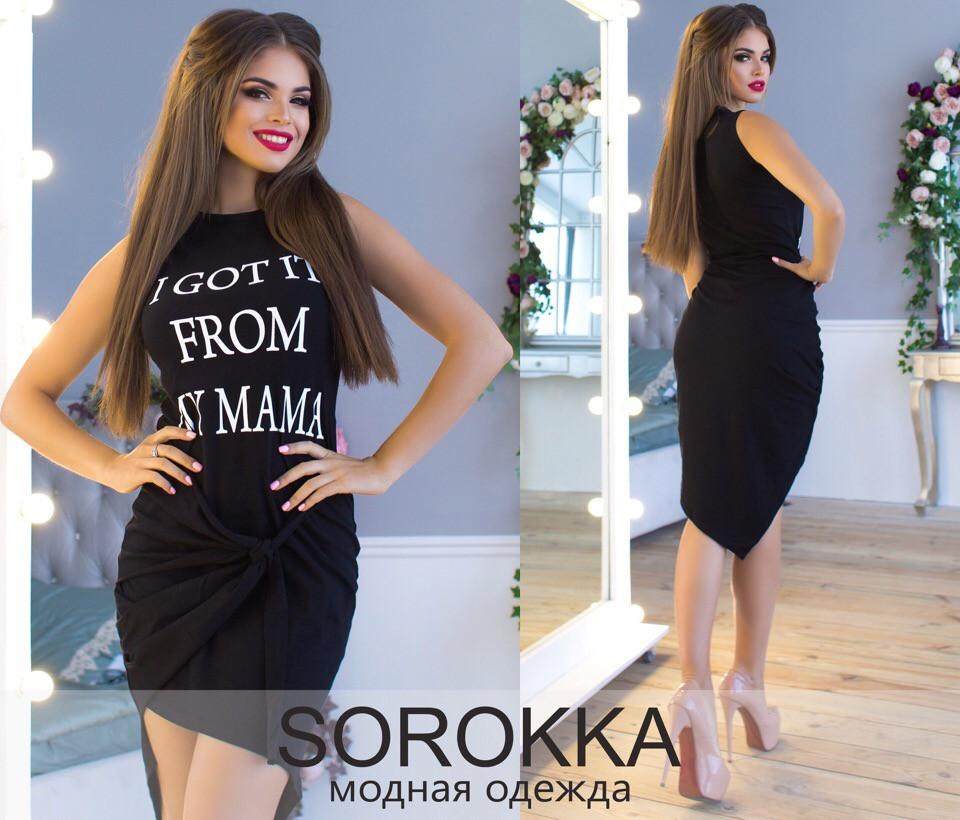 84886b68f Стильное молодежное летнее платье асимметричного кроя с оригинальной  завязкой на узел спереди - AMONA интернет-