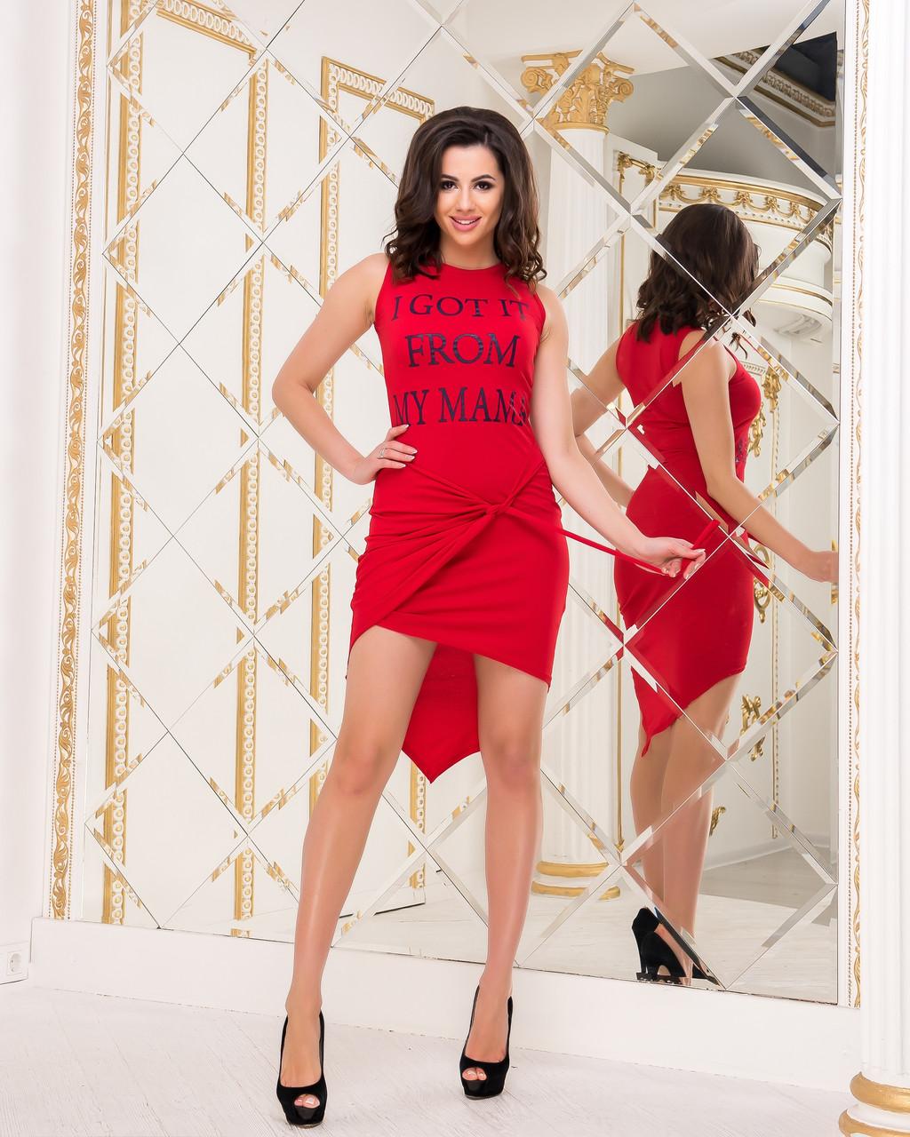 a795e49ca Стильное молодежное летнее платье асимметричного кроя с оригинальной  завязкой на узел спереди, цена 308 грн., купить в Одессе — Prom.ua  (ID#933774502)