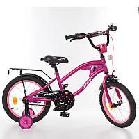 Детский велосипед Profi Traveller Y14183, 14 дюймов, с дополнительными колесами, малиновый