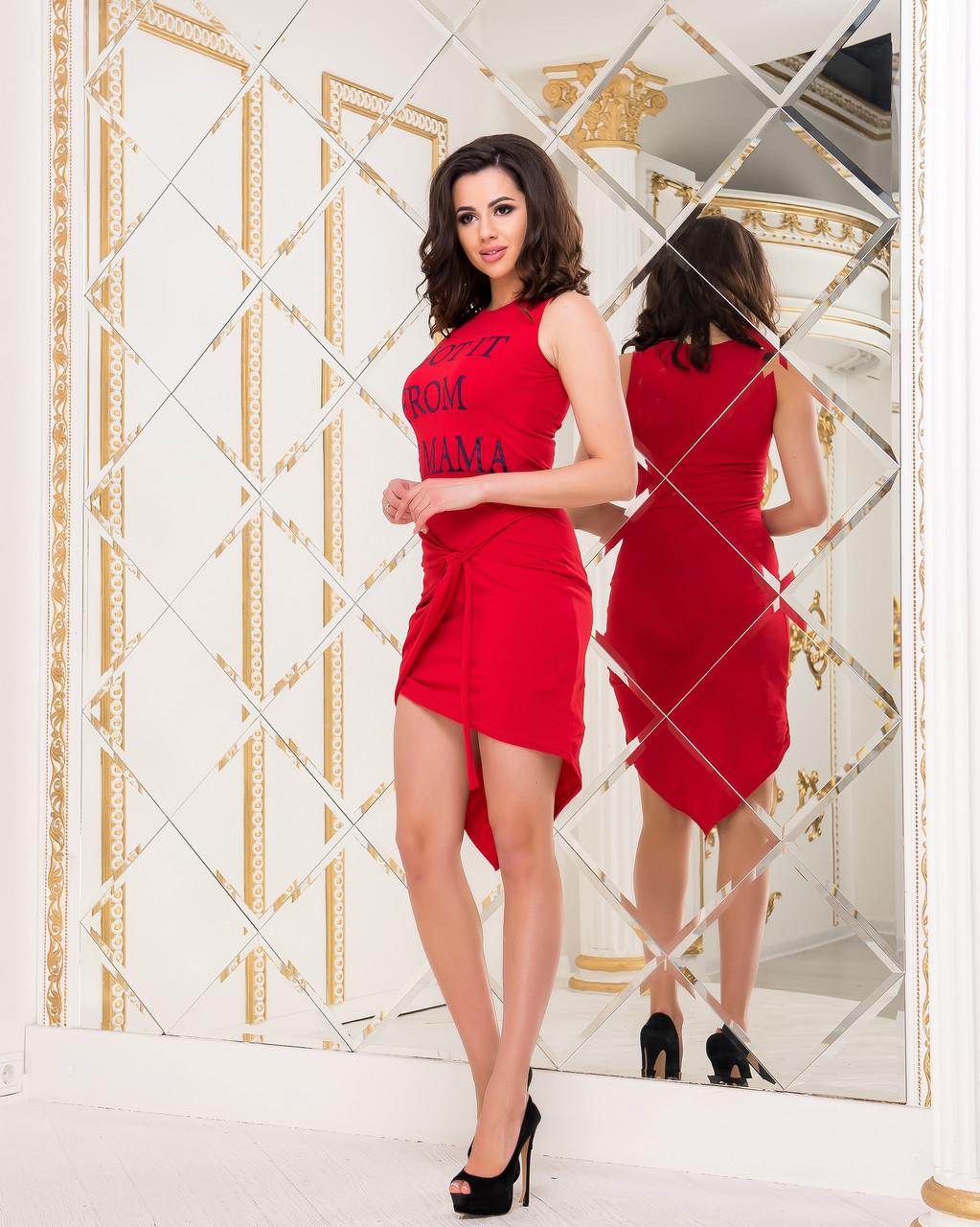 18036d08e Стильное молодежное летнее платье асимметричного кроя с оригинальной  завязкой на узел спереди, цена 308 грн., купить в Одессе — Prom.ua  (ID#933774569)