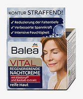 Balea Vital regenerierende Nachtcreme - Восстанавливающий ночной крем для зрелой кожи лица 50 мл, фото 1