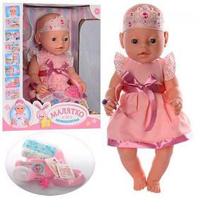 Детский ПУПС BL018B-S