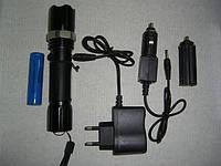 Фонарь аккумуляторный  светодиодный  Police- 8626, фото 1
