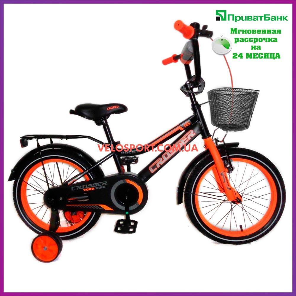 Детский велосипед Crosser Rocky 16 дюймов черно-оранжевый