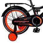 Детский велосипед Crosser Rocky 16 дюймов черно-оранжевый, фото 6