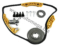 Ремкомплект цепи ГРМ AutoMega 130007110