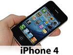 Почему мобильные телефоны на две сим карты?
