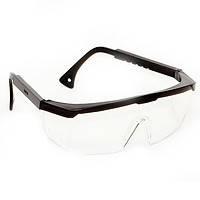 Очки защитные комфорт с выдвижной  дужкой