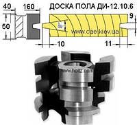 Комплект фрез для доски пола 2 фрезы (D-160,d-40, В-50) трапеция.