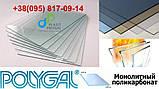 Поликарбонат монолитный прозрачный 10 мм - Monogal., фото 5
