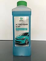 Активная пена «Active Foam Soft» 1 л Grass