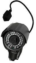 Камера зовнішнього спостереження (варіофокальним) з кріпленням IP (MHK-N701-100W)