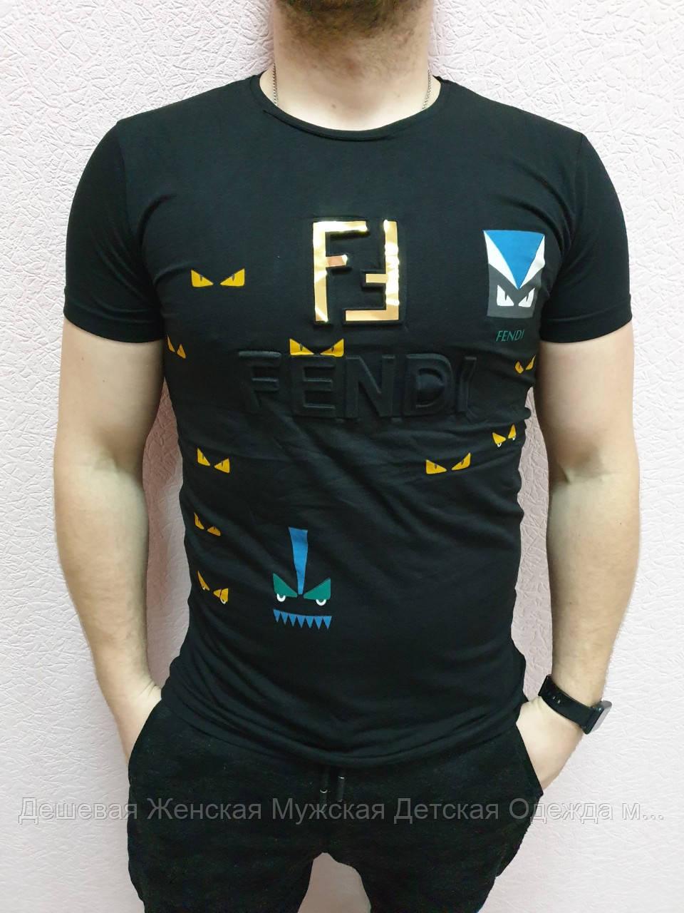 Мужская футболка бренд 3D