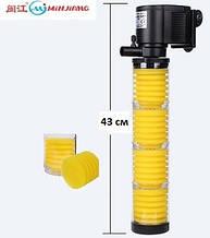 Внутренний погружной фильтр для аквариума (300-450 л) JZ F 1302