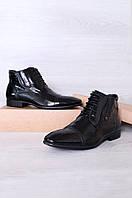 Ботинки мужские черные 6015