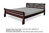 Ліжко двоспальне Ретро, фото 2