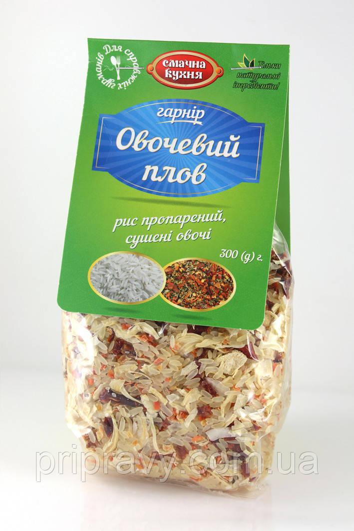 Гарнир Овощной плов ТМ Смачна кухня, 300 г