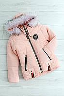 Куртка зимняя детская девочка светло-розовая