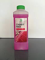Холодный воск «Cherry Wax» 1 л Grass