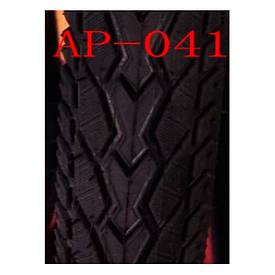 Велосипедная покрышка черная 28х2.175 «Таиланд» (АР-041)