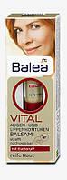 Balea Vital Augen- und Lippenkonturen Balsam - Бальзам-контур для глаз и губ 15 мл