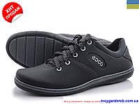Мужские кроссовки УКРАИНА  р 40-45(код 5095-00)