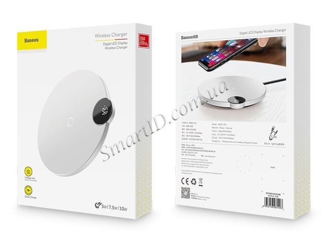 Беспроводное зарядное устройство Baseus Digital LED Display Wireless Charging BSWC - P21 Черное Синее Белое