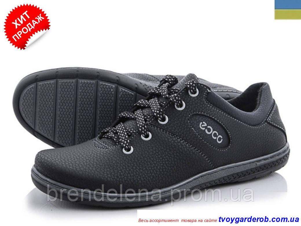 a1d4f77b Мужские кроссовки УКРАИНА р 40-45(код 5095-00): продажа, низкие цены ...