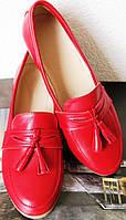 Супер Лоферы! Натуральная мягкая кожа туфли женские Loafer красные, фото 1