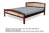 Ліжко двоспальне Модерн 2, фото 2