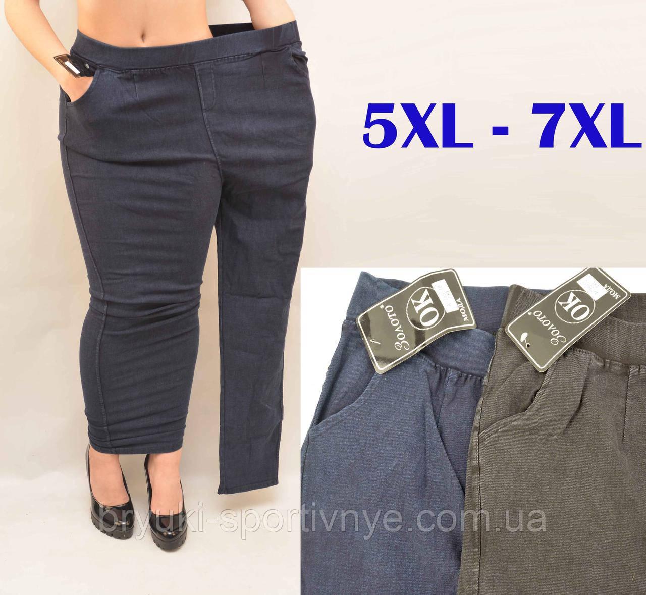 Джинси жіночі стрейч у великих розмірах 5XL - 7XL Джеггінси батал