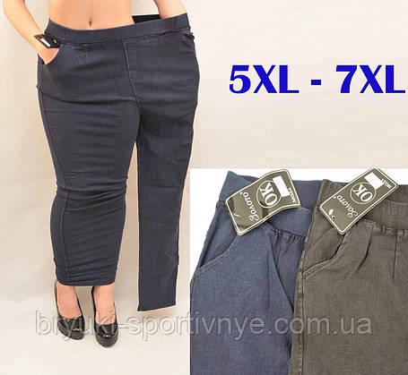 Джинси жіночі стрейч у великих розмірах 5XL - 7XL Джеггінси батал, фото 2