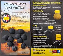 Штучна кукурудза Popup Sweetcorn Black