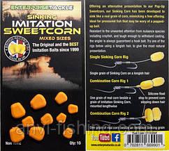 Штучна кукурудза / SINKING CORN ORANGE UNFLAVORED